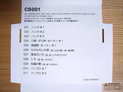 080428_07.jpg